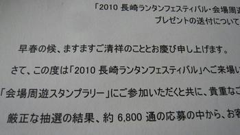 c7299ff0.JPG