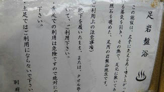 P1200924_010.JPG