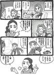 ベター・エイジング04
