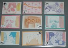 hidamari_karuta2.jpg