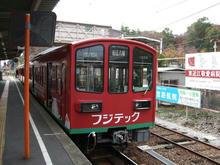 omi_train.jpg