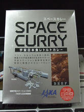 space_curry.jpg