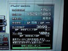 2010071623420000.jpg