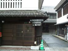 honmachi.jpg