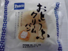 tofu_pan.jpg