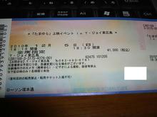 tamayura_saijo.jpg
