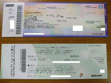 event201101.jpg