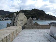 tobishima4-2.jpg