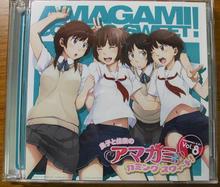 amagami_radio8.jpg
