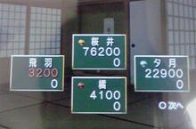 nukunuku_rihoko.jpg