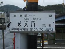 takehara_sioiri.jpg