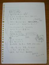 k-on_mov1.jpg