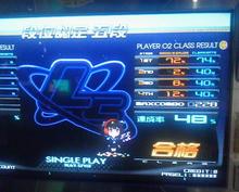 5dan_clear.jpg