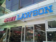 lawson_hmv.jpg