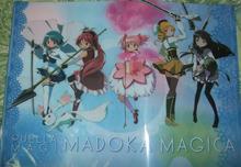 madomagi_clear.jpg