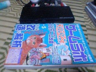 D端子AVセレクタスリムとゲームラボ