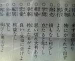 2008年/(^o^)\