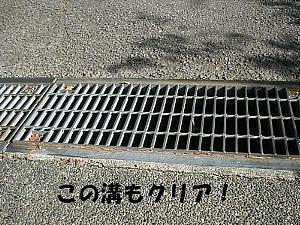 6779ae8c.jpg