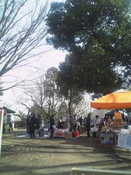富士森公園浅間神社