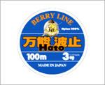 berry_line_hato.jpg