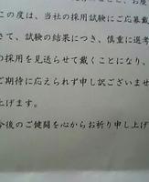 201007192206130002.jpg