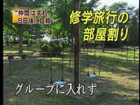 anime20ch60335.jpg