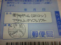 www.dotup.org1038230.jpg