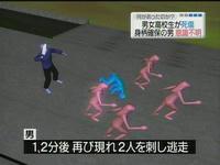 news2ch85984.jpg