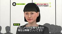 news2ch85987.jpg