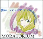 moratorium.jpg