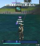 釣りスキル熟練度800