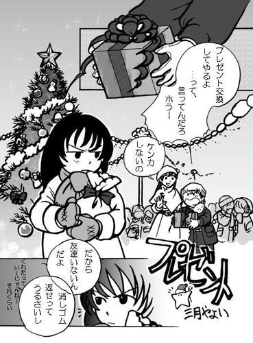 present4-1.jpg