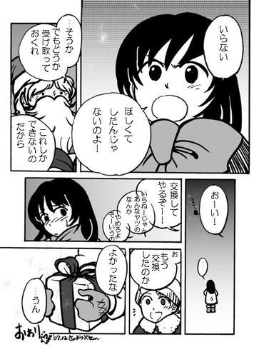 present4-4.jpg