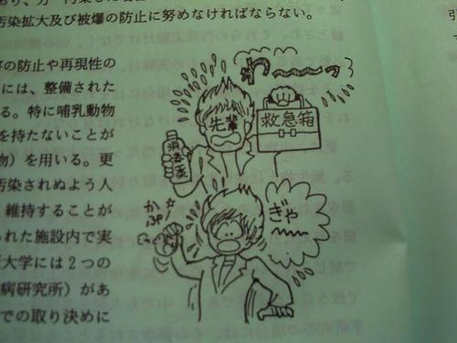 PICT0431_s.JPG
