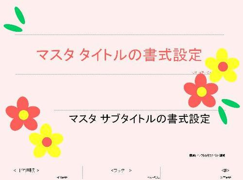 flowers_title.JPG