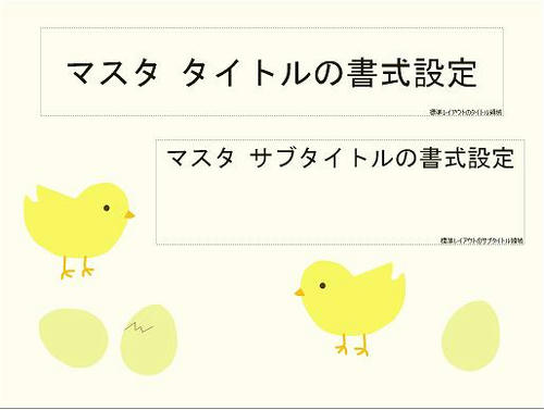 hiyoko_title.JPG
