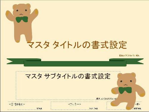 bearGR_title.JPG