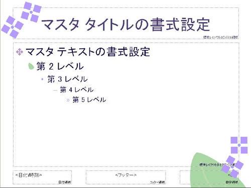 ajisai_text.JPG