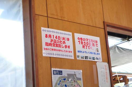 DSC_6448_s.JPG