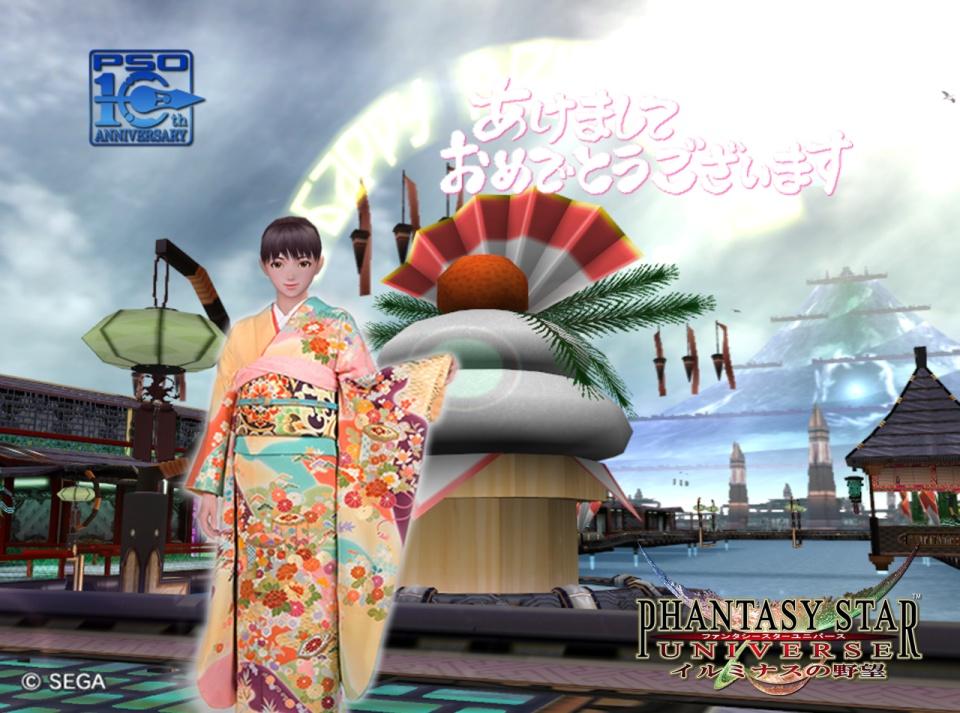 mahiro_furi_2012.jpg