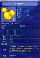 item000005.jpg