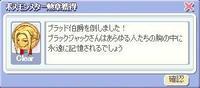 screenshot0058.jpg