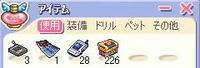 screenshot0087.jpg