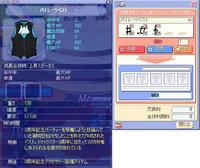 screenshot0105.jpg