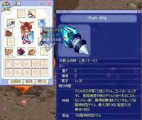 screenshot0263.jpg