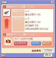 screenshot0327.jpg