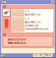 screenshot0328.jpg