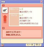 screenshot0329.jpg