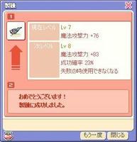 screenshot0330.jpg
