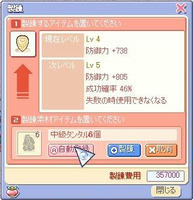 screenshot0819.jpg